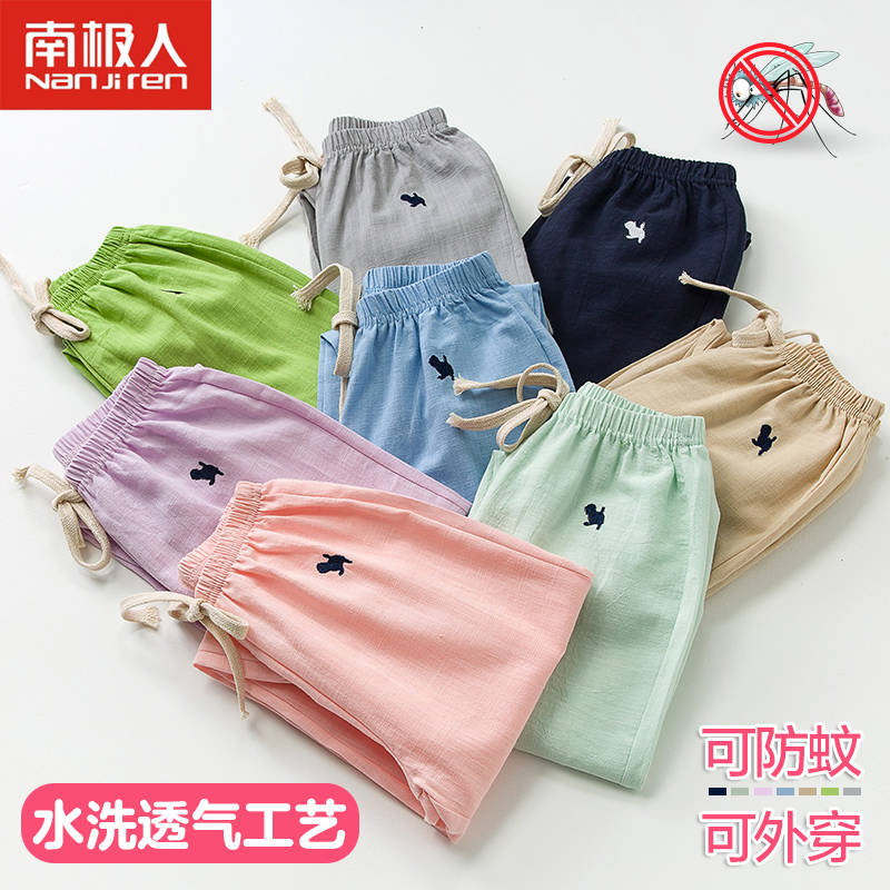 2018 summer thin section children children mosquito pants baby summer new cotton boys pants lanterns long pants