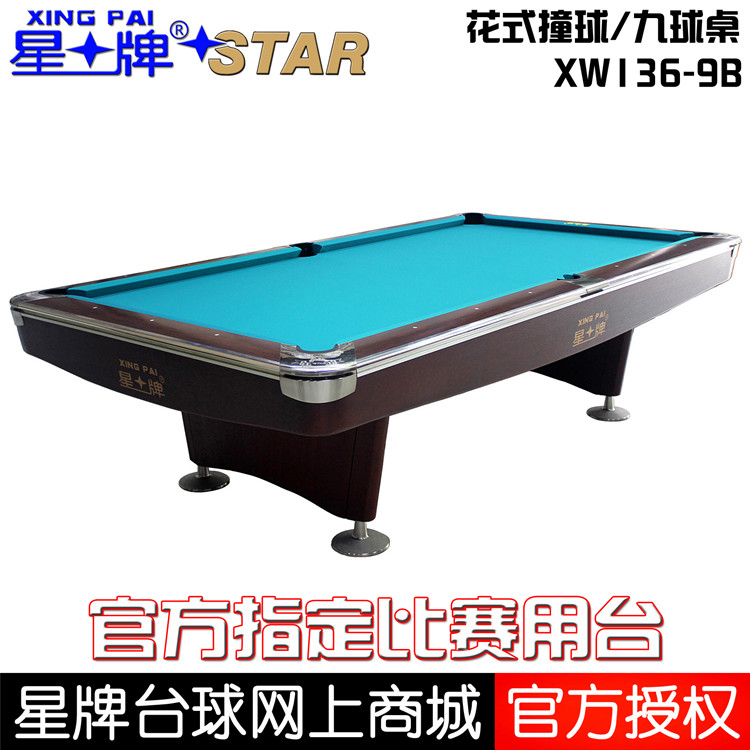 USD Genuine STAR Star Billiard Table XWB Pool Table - Star pool table
