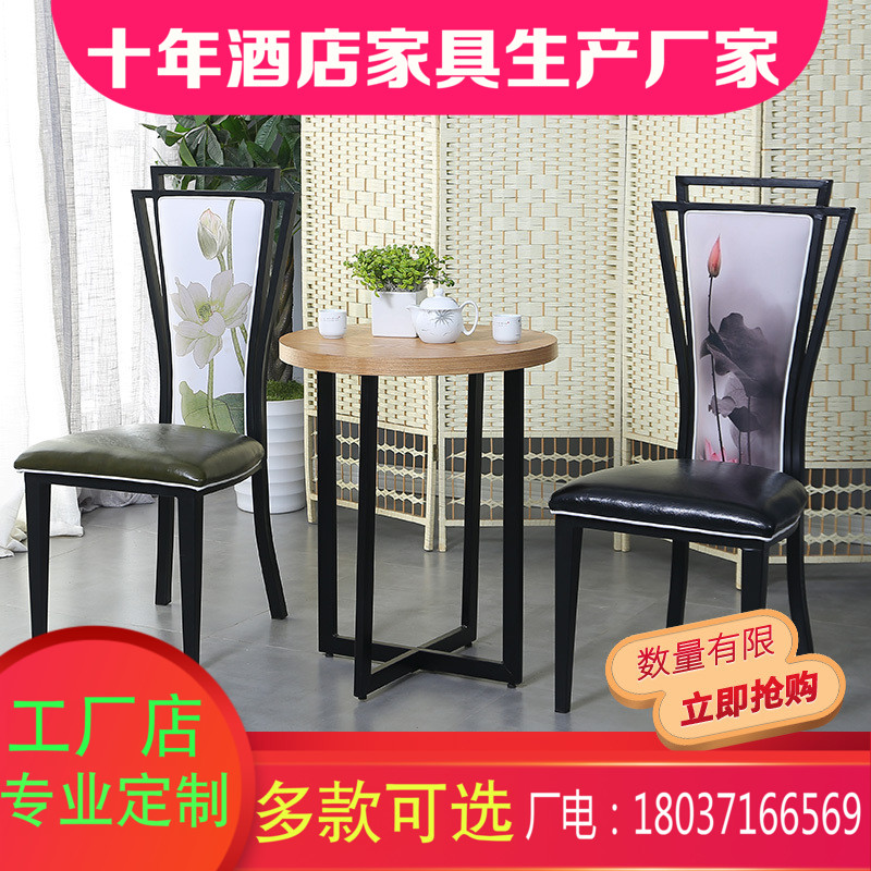 Terrific Hotel Dining Table And Chairs Simple Modern Classical Garden Gmtry Best Dining Table And Chair Ideas Images Gmtryco