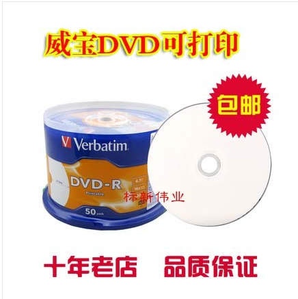 graphic about Printable Dvd Discs identified as Printable discs Jude Violet dvd blank discs printable dvd discs
