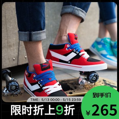 PONY Pooney classic boys spring and summer casual skate shoes ATOP classic wear low help 82M1AT3