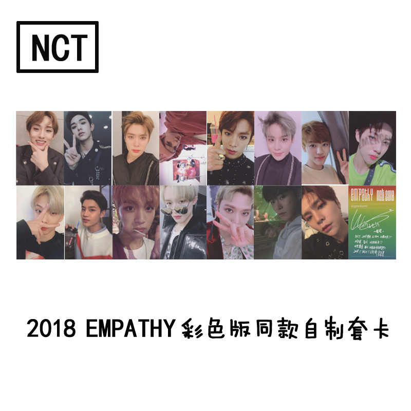 NCT 2018 EMPATHY dream reality color black and white edition