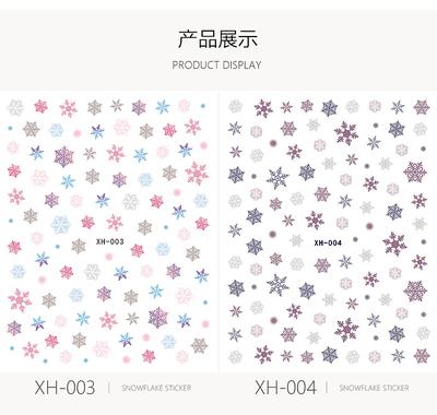 日系唯美雪花美甲贴纸雪人驯鹿指甲装饰3D甲贴纸圣诞贴花