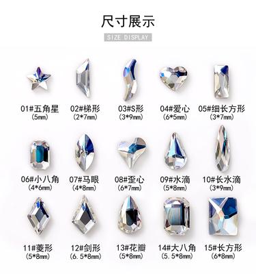 新款美甲钻水晶月光钻蓝光异形平底钻光疗指甲立体钻装饰8颗