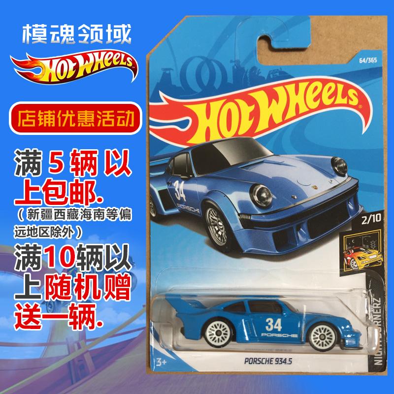 USD New Hot Wheels Hot Little Sports Cars Porsche - Little sports cars