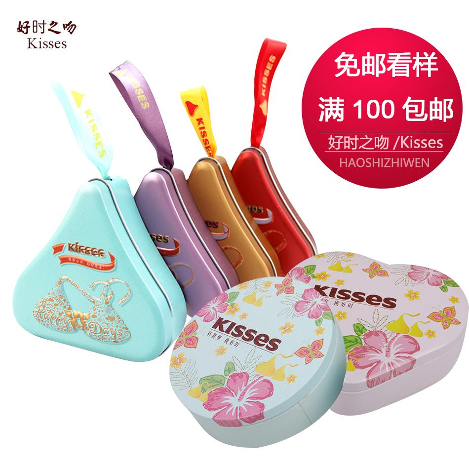 欧式皇冠喜糖盒马口铁个性创意结婚礼盒定制名字喜糖盒子批发特价