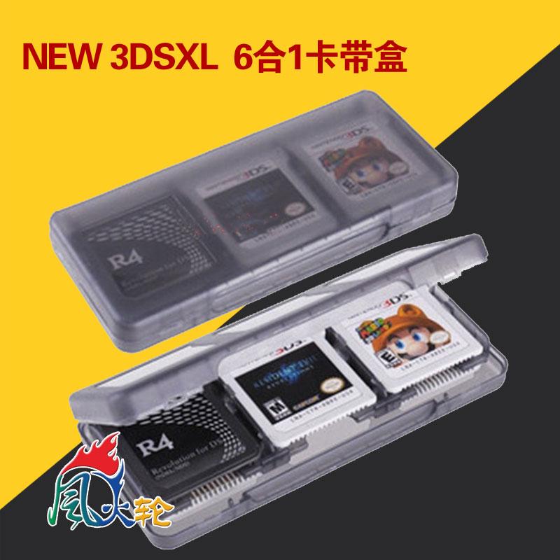 Trò chơi 3DS Hộp thẻ 3DSLL MỚI hộp 6 trong 1 hộp lưu trữ băng cassette - DS / 3DS kết hợp