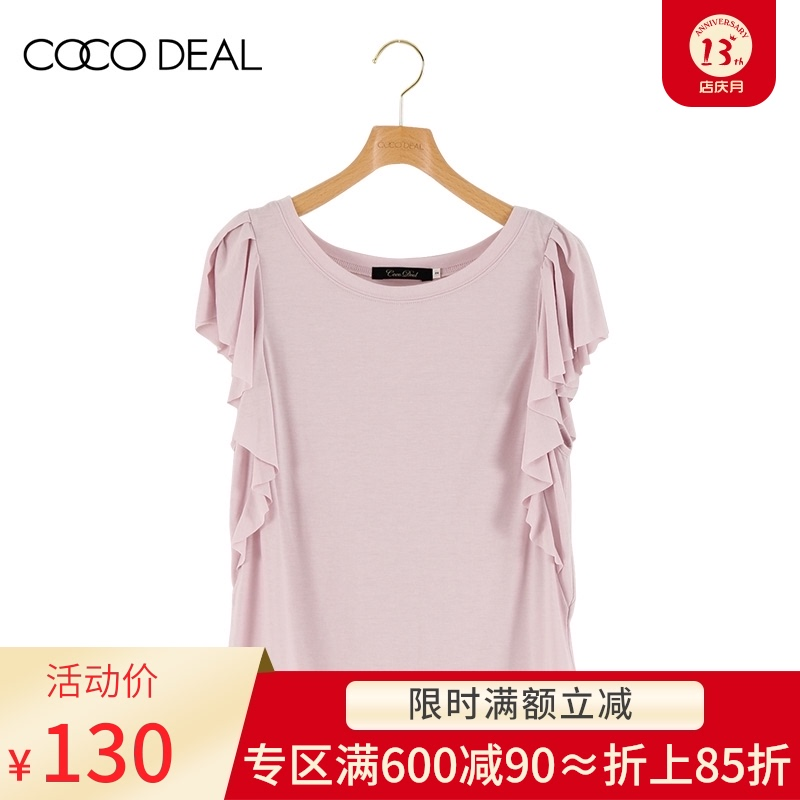 COCO DEAL Phụ nữ Nhật Bản ngọt ngào cổ tròn màu sen cổ tròn áo thun tay ngắn chạm đáy 37421408 - Áo phông