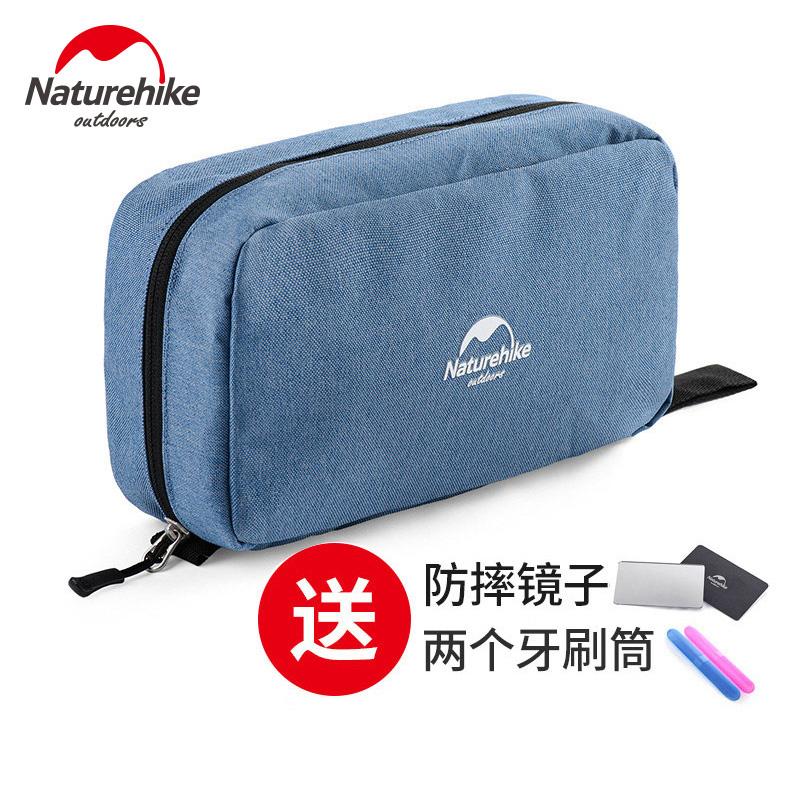 NH旅行洗漱包男士便携防水化妆包女出差洗簌包收纳袋户外旅游用品
