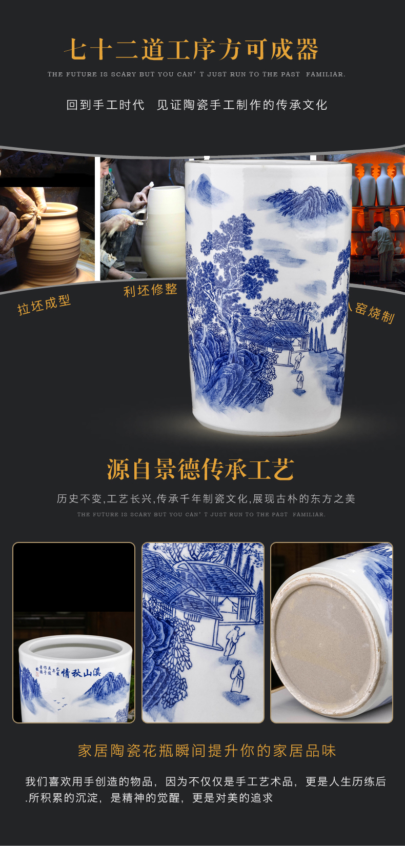 Jingdezhen porcelain and ceramic painting and calligraphy cylinder quiver sitting room adornment furnishing articles study calligraphy and painting scroll cylinder receive a barrel