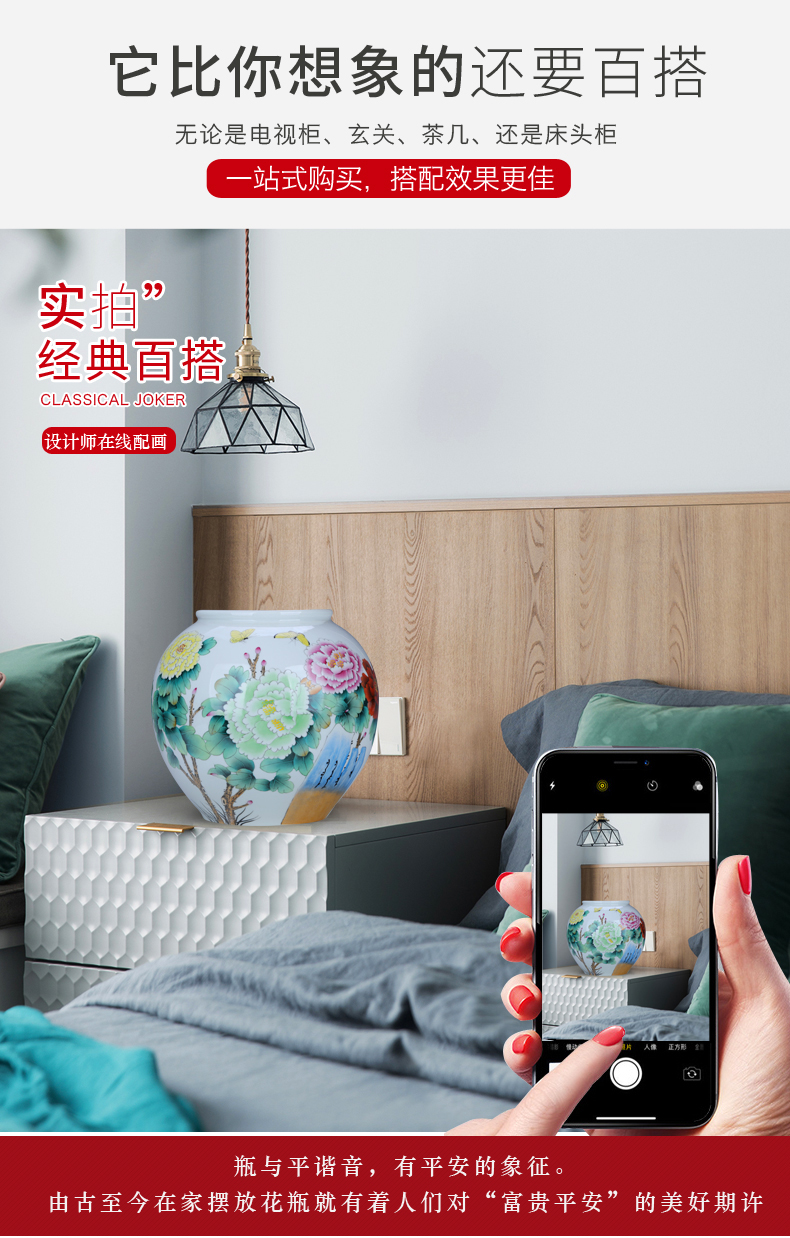 Jingdezhen blooming flowers and heavily vases, ceramic circle expressions using study does scroll identifiers furnishing articles medium sitting room