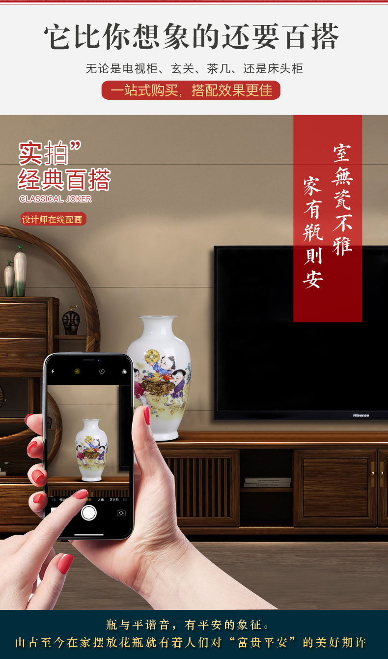 Jingdezhen maxim ceramic vase furnishing articles of Chinese style home sitting room the bedroom TV ark, flower arranging porch is decorated