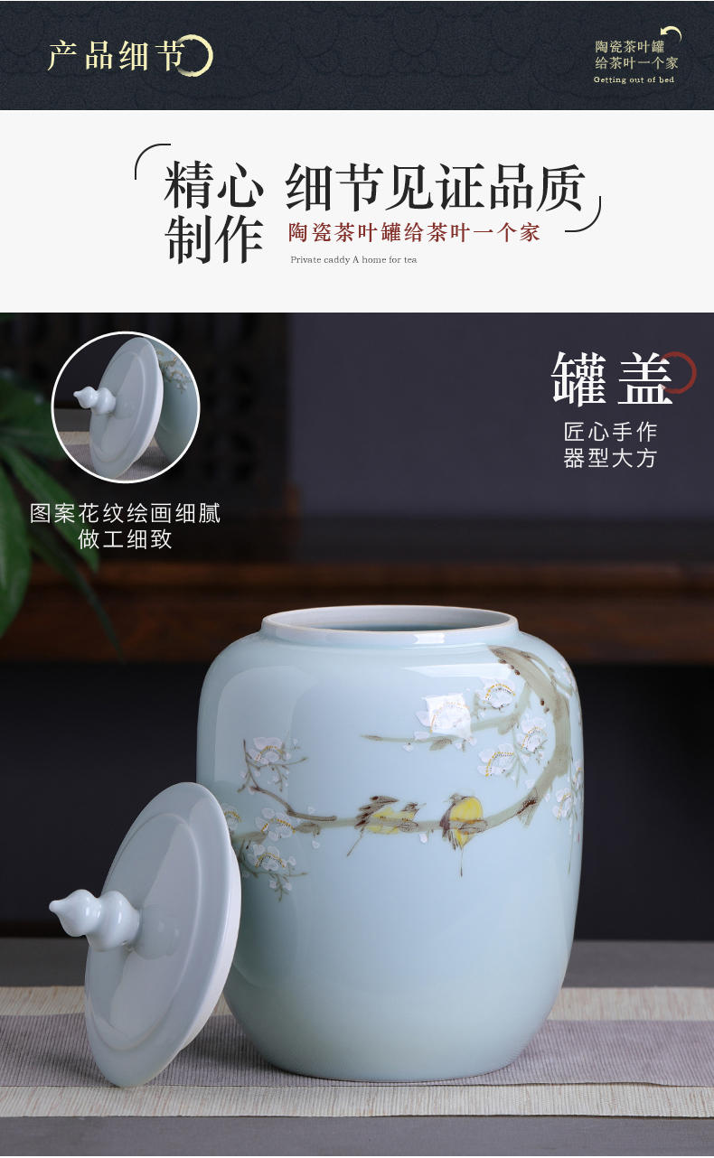 Chinese style tea pot ceramic furnishing articles with cover seal pot moistureproof large capacity domestic large loose tea storage tanks