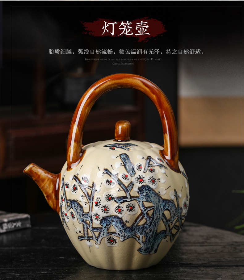 Chinese style coarse pottery teapot jingdezhen ceramic rich ancient frame furnishing articles domestic large capacity of classical Chinese creative large wind