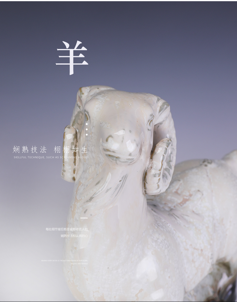 Jingdezhen ceramics 12 zodiac animal sign ceramic sheep place to live in a great creative office animal small place