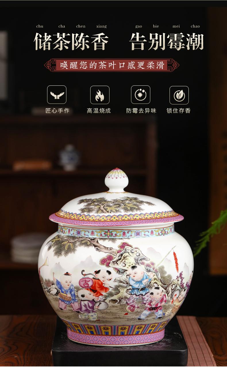 Jingdezhen bread seven large flap pu 'er tea pot ceramics storage tanks seal pot of Chinese style