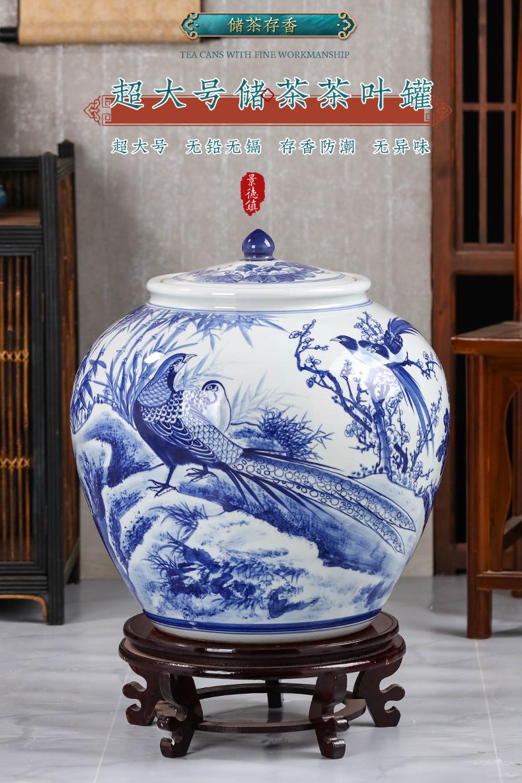 景德镇特大号陶瓷茶叶罐家用装普洱七子饼散茶罐防潮超大容量茶缸