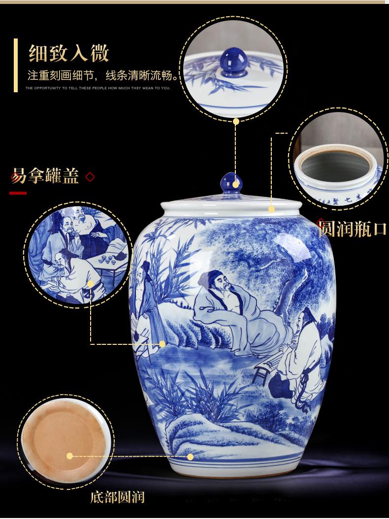 景德镇手绘青花瓷茶叶罐大号陶瓷罐超大茶缸特大茶饼罐普洱散茶罐
