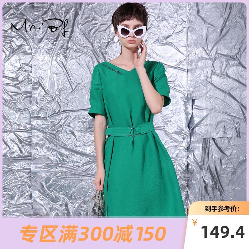 Mano Bifi 2019 hè nữ thời trang màu rắn mid-đầm midi eo thon - Váy eo cao