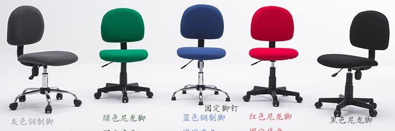 简约电脑椅久坐舒适工作办公转椅家用书房靠背学生宿舍书桌小椅凳详细照片