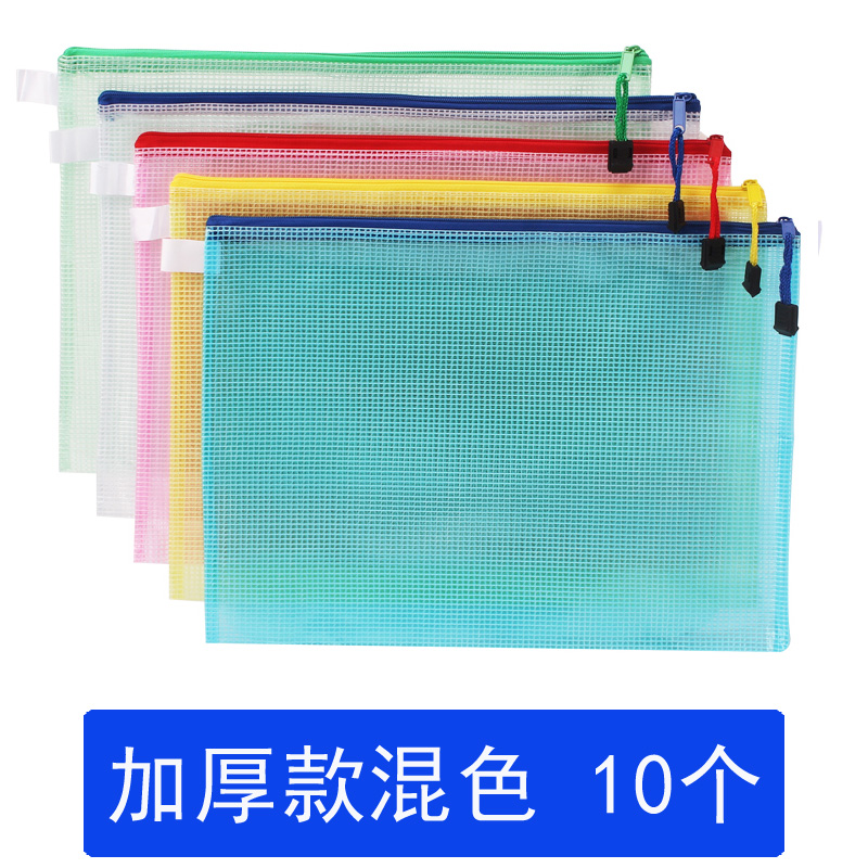 Thickened Mixed Color 10 [no Gift]