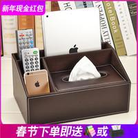 Многофункциональный ящик для бумаги, журнальный столик, бумажный пульт дистанционного управления органайзер Творческий простой и красивый дом домашние Европейский стиль