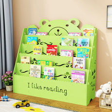 Children's Bookshelf Simple Cartoon Baby Bookshelf Floor Storage Bookcase Bookshelf Kindergarten Picture Book Rack