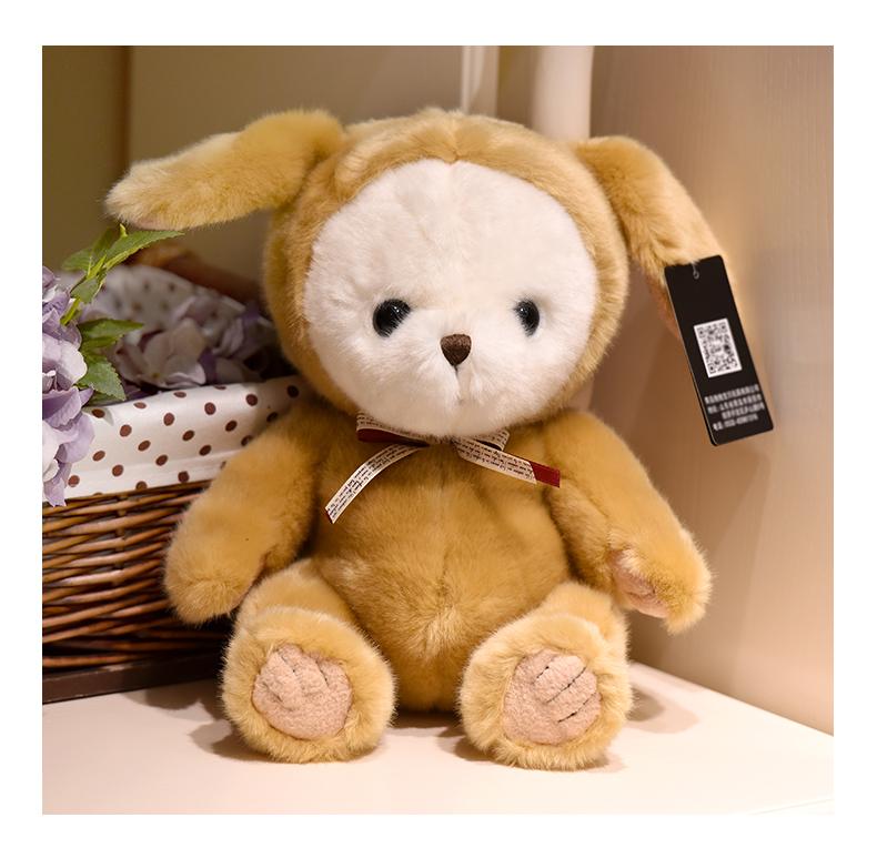 精品小白熊公仔泰迪熊毛绒玩具儿童玩偶送女孩生日礼物安抚布娃娃详细照片