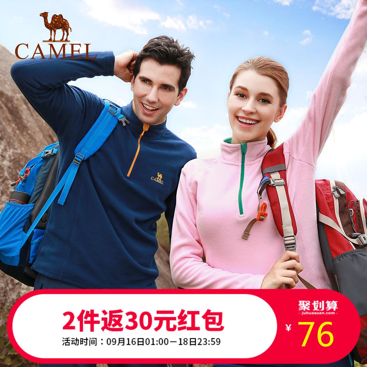 【2 части назад 30 юаней】Наружная ловушка для верблюдов мужские и женские Флисовая половина кардиган толстовка Куртка