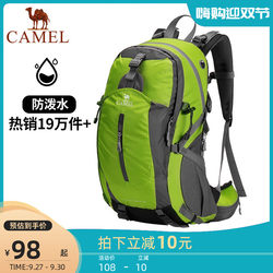 Camel outdoor hiking bag male large capacity lightweight backpack female hiking bag super waterproof travel bag