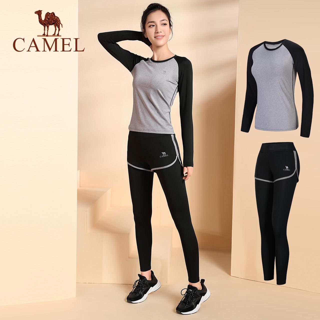 【骆驼】瑜伽服套装两件套长短袖健身服