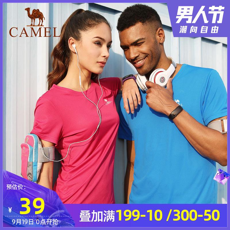 骆驼户外T恤短袖夏季运动跑步健身男女透气吸湿排汗上衣速干T恤