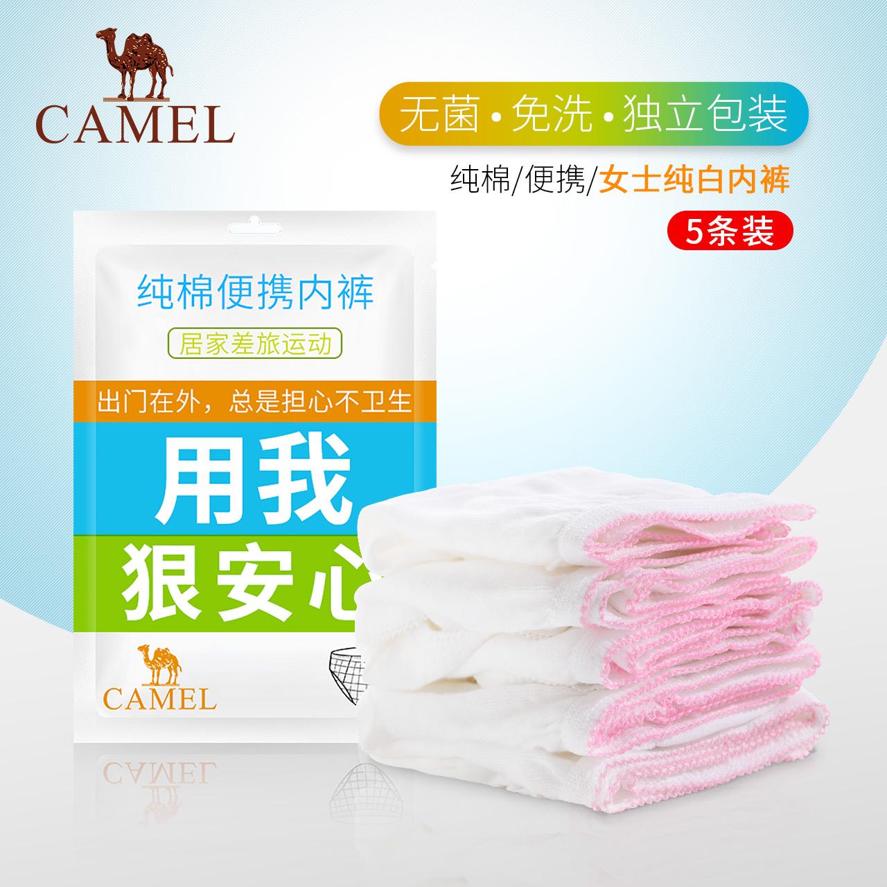 Camel 骆驼 男女纯棉一次性内裤 5条*2件 天猫优惠券折后¥17包邮
