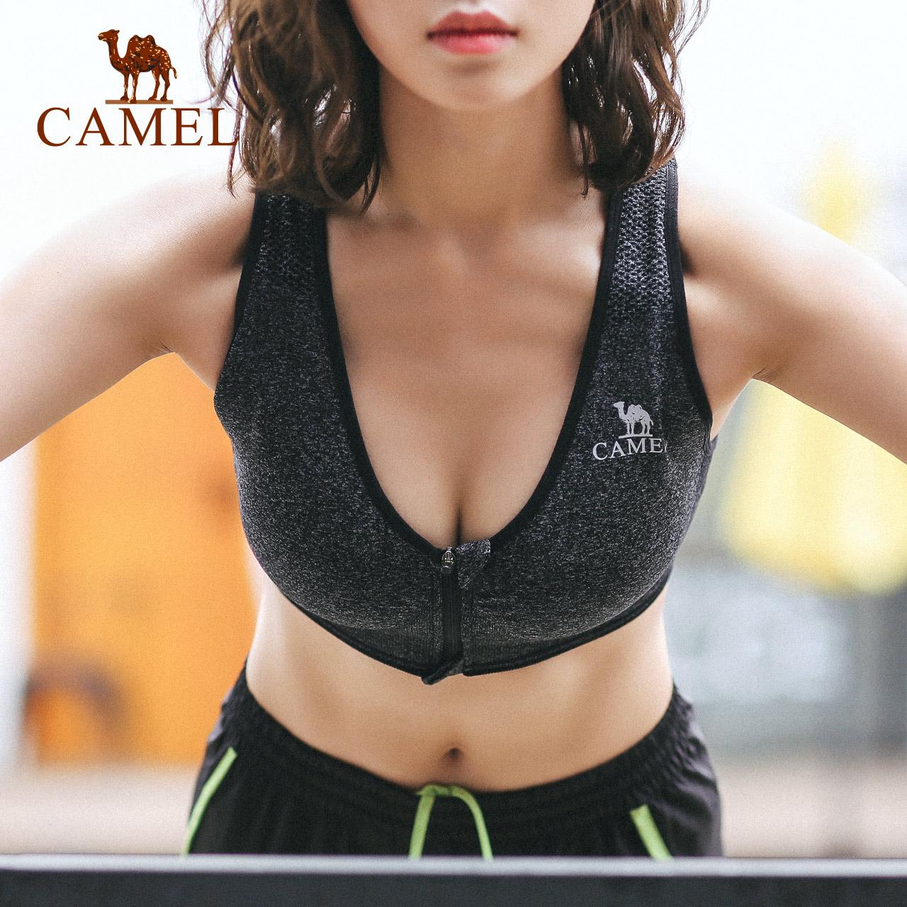 cde14e852efe ... underwear female shockproof running gather stereotypes wear yoga  fitness vest bra anti-sagging · Zoom · lightbox moreview · lightbox  moreview · lightbox ...