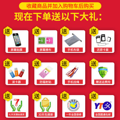 Newman C360 Telecom Edition old man mobile Tianyi CDMA Telecom old mobile phone primary and secondary school students old machine