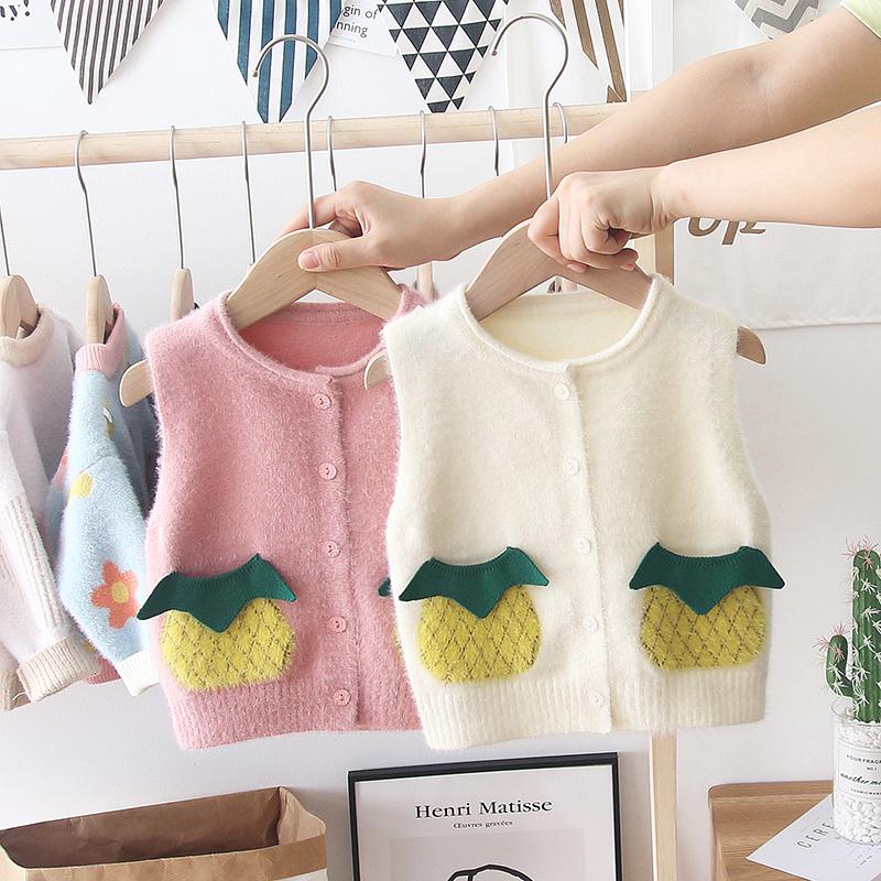 毛衣开衫衣服女童绒儿童背心女外穿宝宝针织马甲洋气水貂男童菠萝