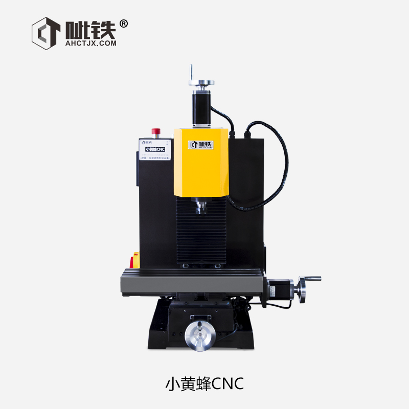 Small Cnc Mill >> 呲铁 Micro Cnc Drilling And Milling Machine Cnc Milling Machine