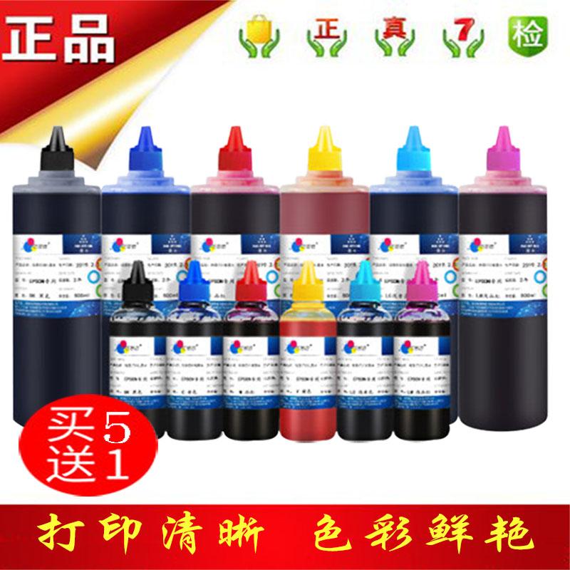 Tương thích với mực in và cung cấp mực máy in Epson EP R270 R290 1390 Jig 1400 1430 - Mực