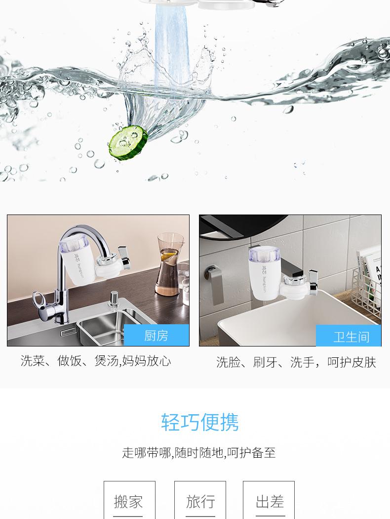 店長推薦❤水龍頭凈水器 家用廚房自來水過濾器 濾水器凈化水機 CJ4798
