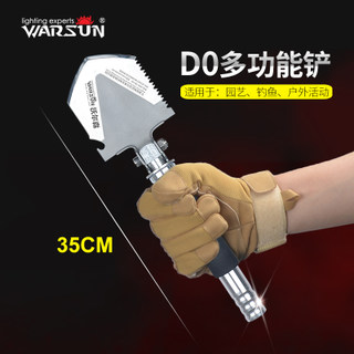 Wallson small engineer shovel shovel outdoor multifunctional ordnance military equipment manganese steel shovel China folding