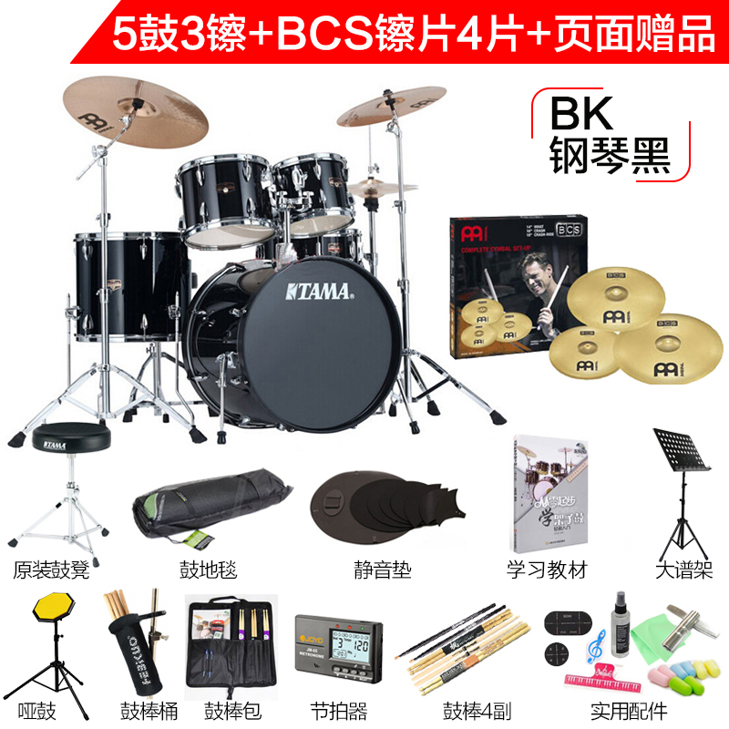 Piano Black Bk+ Delivery Home + Bcs Set