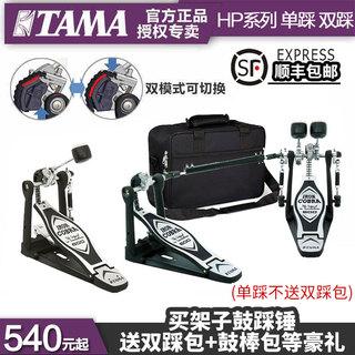 Барабанные палочки,  TAMA HP200/600/900 HP910 электронный барабан протектор молоток полка барабан один протектор скорость тип двойной протектор, цена 5676 руб