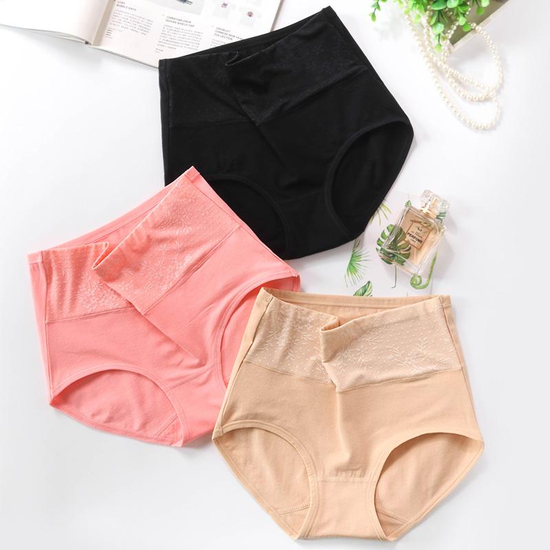 品牌:初纯 性感内裤女士纯棉裆高腰提臀收腹舒适透气大码三角裤头