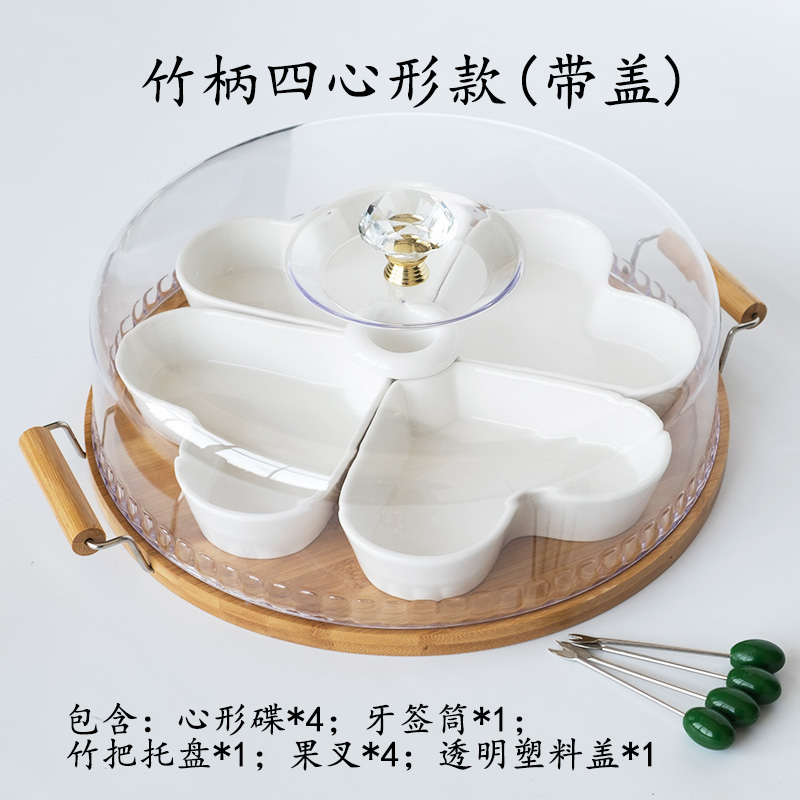 Bamboo Handle  Round Tray + Heart-shaped Dish + Cover + 4 Fork