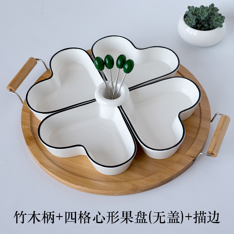 Bamboo Handle  Round Support + Heart-shaped Dish +4 Fork + Line