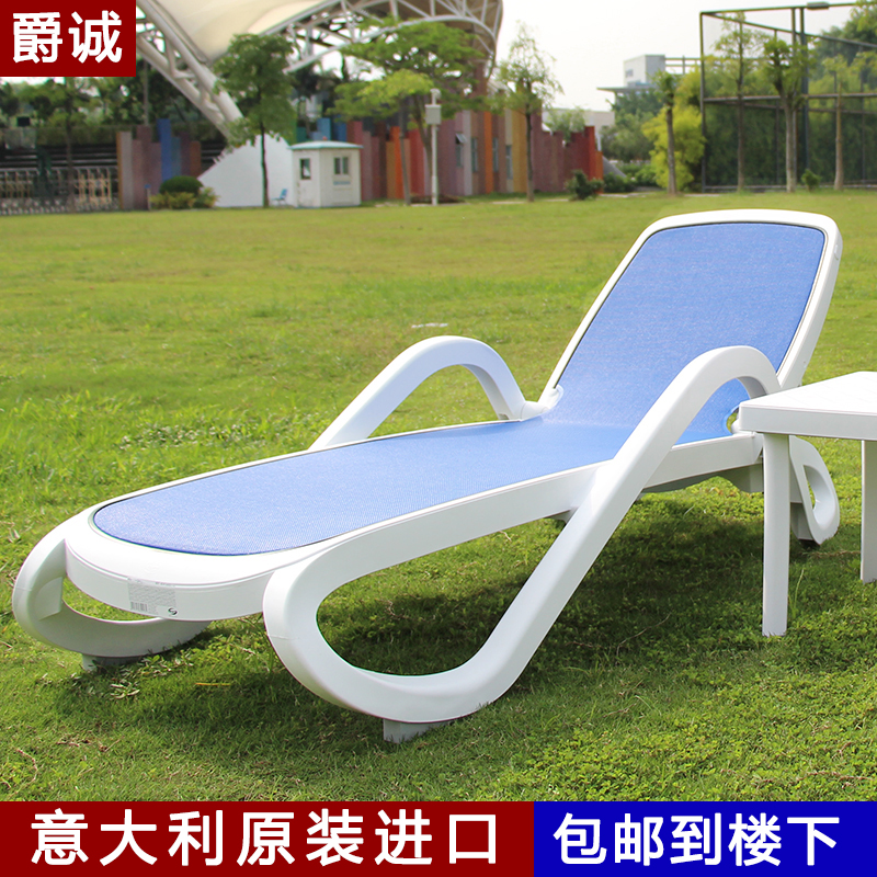 Imported blue ABS plastic high-end plastic beach chair outdoor beach pool lounge chair hotel leisure bed