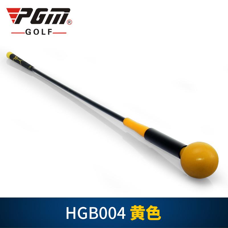 Цвет: hgb004 желтый