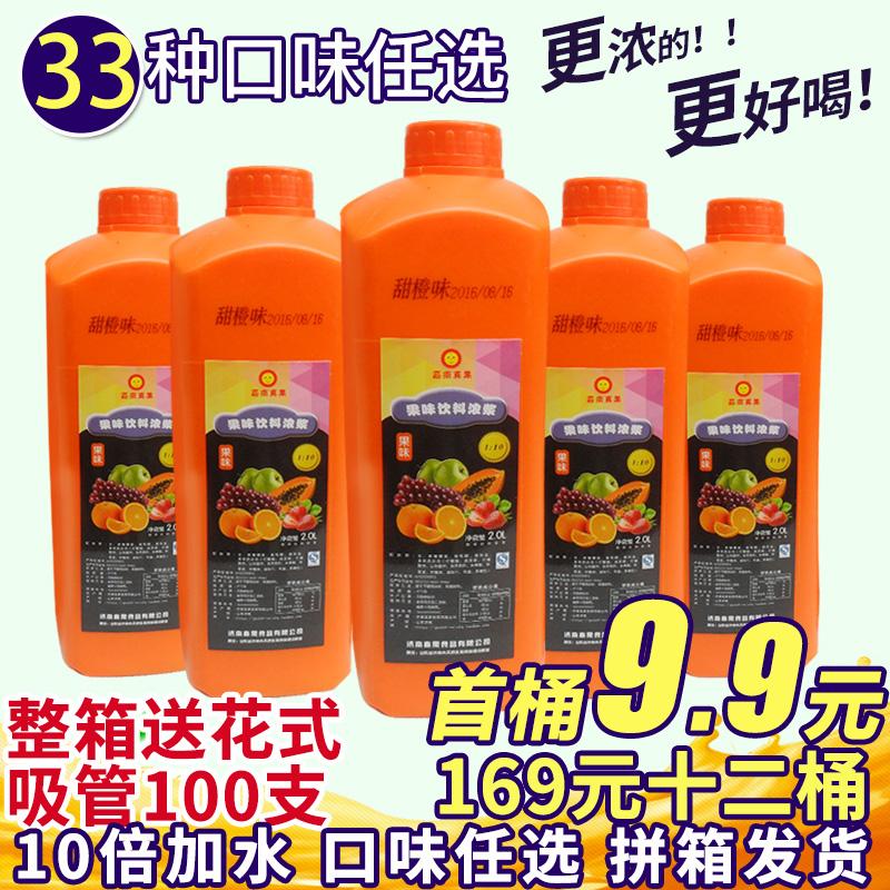 Концентрированный сок коммерческий напиток, заваренный в апельсино-оранжевый кумкват лимонад кислый сливовый крем фруктовый толстый сироп кола сырье