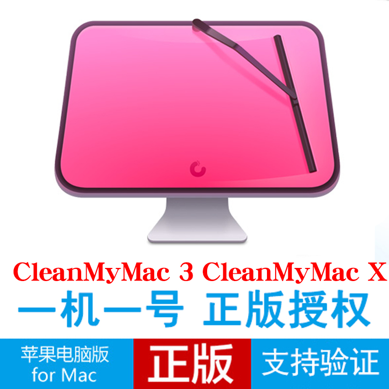 USD 52 61] CleanMyMac X activation code serial number clean