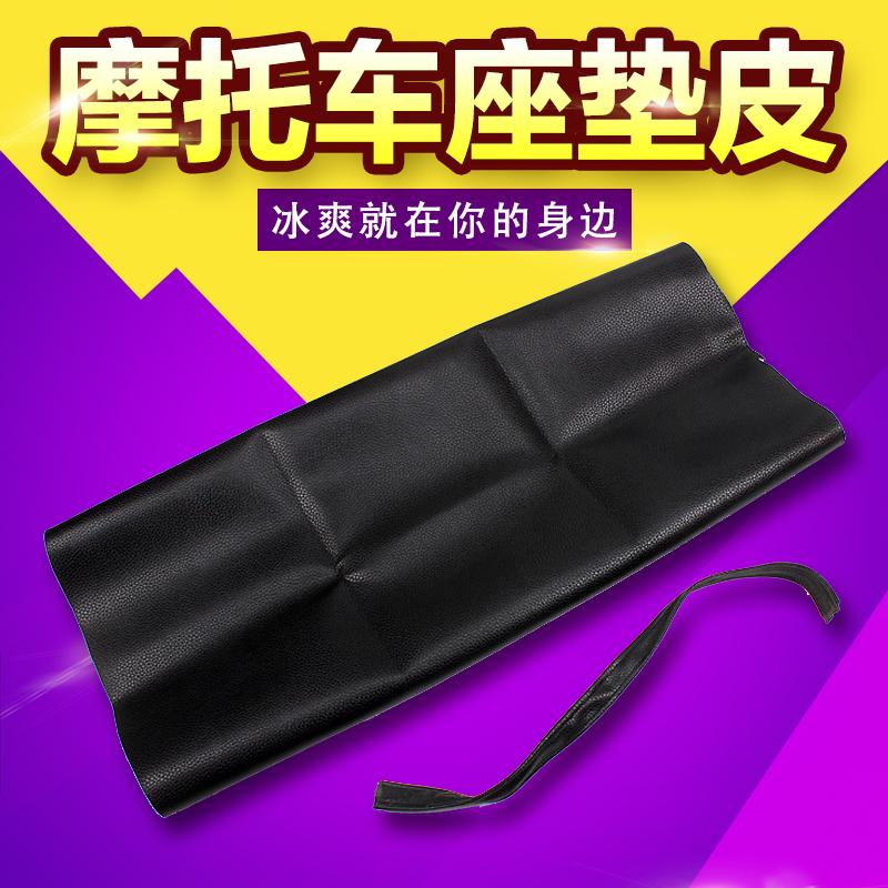 KAWASAKI phù hợp với túi đựng ghế ngồi của hãng Kawasaki ZZR250 ZZR400 - Đệm xe máy